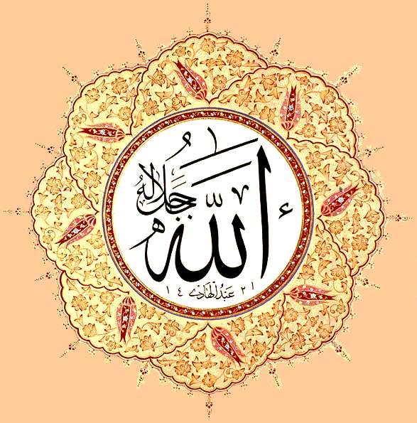 İslam'da Resim