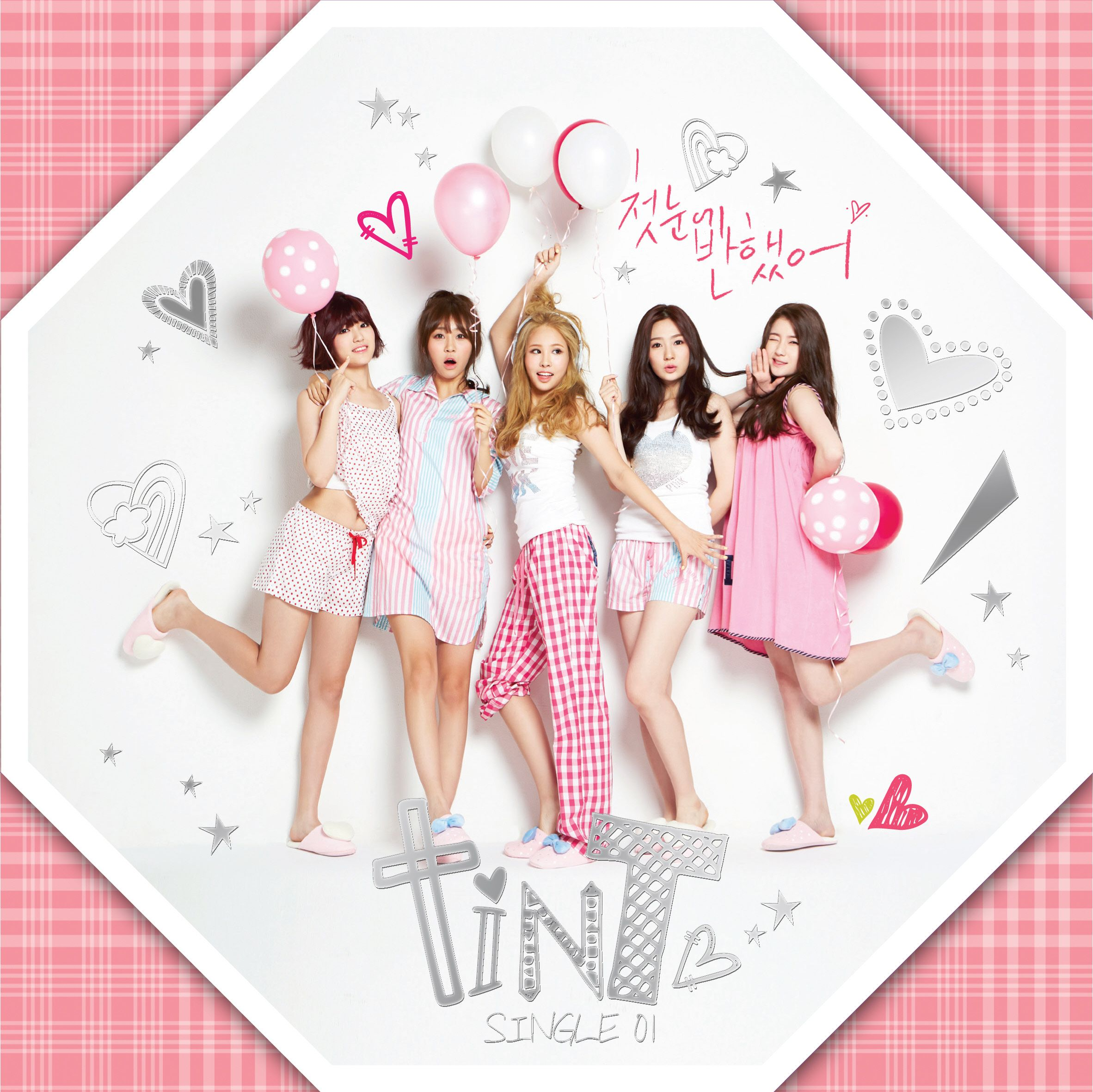 (Single) TINT - Love At The First Sight